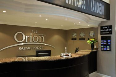 Orion -  Safari Lodge