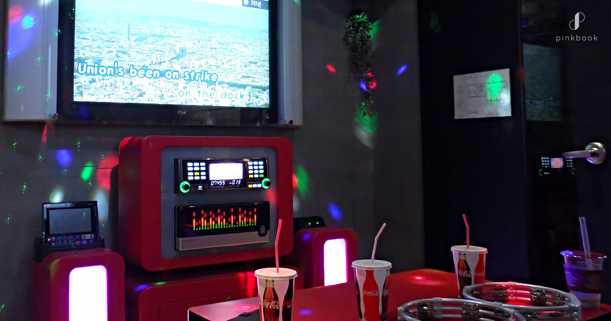 private karaoke rooms south africa noraebang